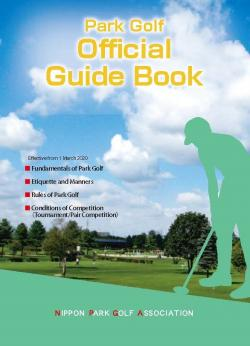 Park Golf Official Guide Book