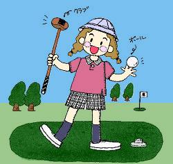 パークゴルフ用具について